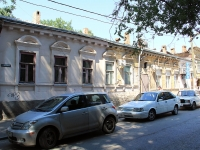 Rostov-on-Don, Bauman st, house 43. multi-purpose building