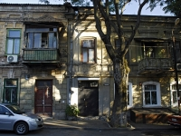Rostov-on-Don, Bauman st, house 44. Apartment house