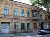 Ростов-на-Дону, Баумана ул, дом 46