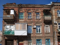 Rostov-on-Don, Bauman st, house 47. Apartment house