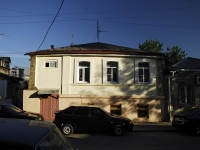 Rostov-on-Don, Bauman st, house 48. Apartment house