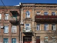 Rostov-on-Don, Bauman st, house 49. Apartment house