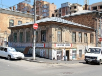 Rostov-on-Don, Bauman st, house 56. Apartment house with a store on the ground-floor