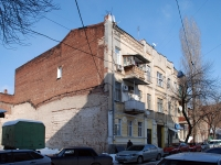 Rostov-on-Don, Bauman st, house 57. Apartment house