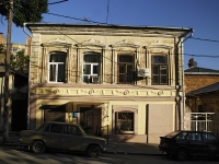 Rostov-on-Don, Bauman st, house 58. Apartment house