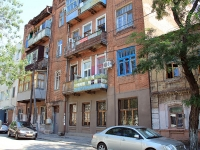 Rostov-on-Don, Bauman st, house 62. Apartment house