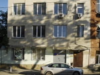Rostov-on-Don, Bauman st, house 64. office building