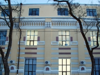 Rostov-on-Don, prophylactic center Кожно-венерологический диспансер Ростовской области, Bauman st, house 70