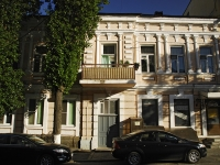 Rostov-on-Don, Bauman st, house 72. Apartment house