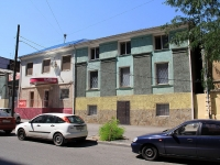 Rostov-on-Don, Sedov st, house 5. multi-purpose building