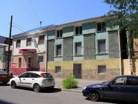 Rostov-on-Don, st Sedov, house 5. multi-purpose building