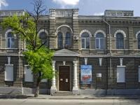 Rostov-on-Don, st Sedov, house 8 к.2. academy