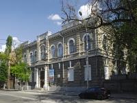 Rostov-on-Don, academy Морская государственная академия им.адмирала Ф.Ф.Ушакова, Sedov st, house 8 к.2