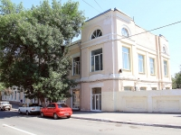 Rostov-on-Don, Sedov st, house 8А. college