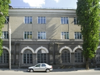 Rostov-on-Don, institute Институт водного транспорта им. Г.Я. Седова, Sedov st, house 8