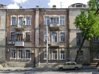 Rostov-on-Don, st Sedov, house 10. Apartment house