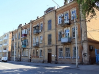 Rostov-on-Don, Sedov st, house 12. Apartment house