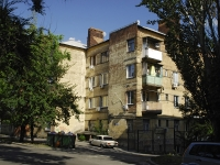 Rostov-on-Don, Sedov st, house 16. Apartment house