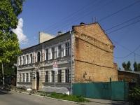 Rostov-on-Don, st Sedov, house 24. nursery school