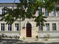 Rostov-on-Don, nursery school №88, Sedov st, house 24
