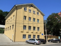 Rostov-on-Don, st Sedov, house 37А.