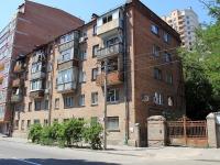 Rostov-on-Don, st Sedov, house 45. Apartment house