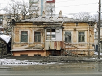 Rostov-on-Don, Sedov st, house 55. Apartment house