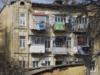 Ростов-на-Дону, улица Седова, дом 69. многоквартирный дом