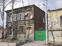 顿河畔罗斯托夫市, Sedov st, 房屋 99. 公寓楼