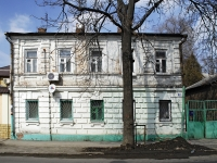 Rostov-on-Don, Sedov st, house 109. Apartment house