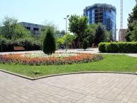 Rostov-on-Don, st Sedov. public garden