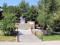 Rostov-on-Don, st Sedov. monument