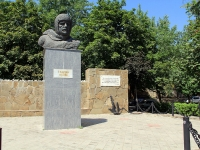 Rostov-on-Don, monument Г.Я.СедовуSedov st, monument Г.Я.Седову