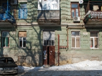 Rostov-on-Don, Ulyanovskaya st, house 5. Apartment house