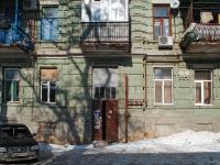 顿河畔罗斯托夫市, Ulyanovskaya st, 房屋 5. 公寓楼