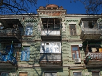 Rostov-on-Don, Ulyanovskaya st, house 5. Apartment house