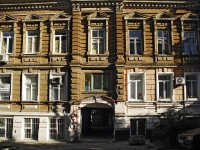 Rostov-on-Don, Ulyanovskaya st, house 6. Apartment house