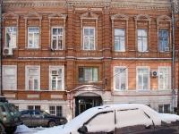 Rostov-on-Don, Ulyanovskaya st, house 8. Apartment house