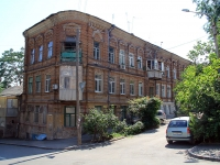 Rostov-on-Don, Ulyanovskaya st, house 10. Apartment house