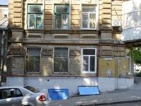 Ростов-на-Дону, Ульяновская ул, дом 10