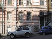 Rostov-on-Don, Ulyanovskaya st, house 11. Apartment house