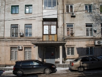 Rostov-on-Don, Ulyanovskaya st, house 13. Apartment house