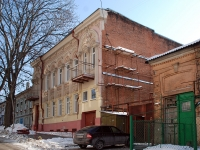 Rostov-on-Don, Ulyanovskaya st, house 14. Apartment house