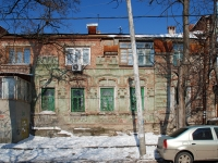Ростов-на-Дону, улица Ульяновская, дом 19. многоквартирный дом
