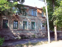Rostov-on-Don, Ulyanovskaya st, house 21. Apartment house
