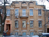 Rostov-on-Don, Ulyanovskaya st, house 23. Apartment house