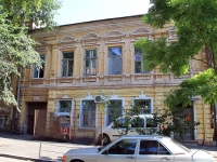 Rostov-on-Don, Ulyanovskaya st, house 24. Apartment house