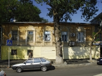 Rostov-on-Don, Ulyanovskaya st, house 27. Apartment house