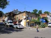 Rostov-on-Don, Ulyanovskaya st, house 29. Apartment house