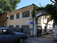 Rostov-on-Don, Ulyanovskaya st, house 30. Apartment house